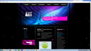 IC-ANT